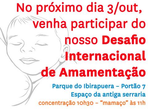 mamaco2009